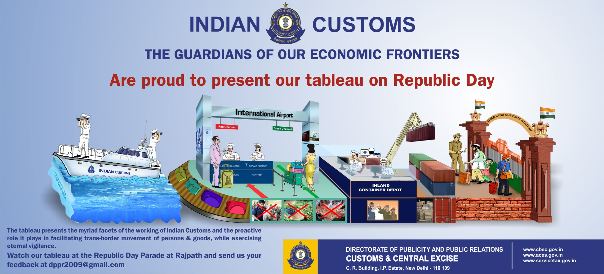 IceGate : e-Commerce Portal of Central Board of Excise and